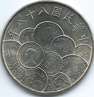 Taiwan - 10 Dollars - 1999 - 50th Anniversary Of Monetary Reform - KMY558 - Taiwan