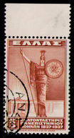 GREECE 1937 - Set Used - Oblitérés
