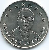 Taiwan - 10 Dollars - 2010 - 100th Anniversary Of The Birth Of Chiang Ching-kuo - KMY572 - Taiwan