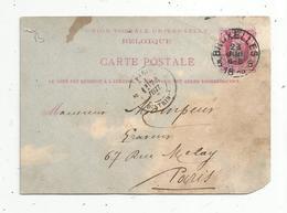 Entier Postal , Belgique, Carte Postale,  BRUXELLES 5 , Paris Distribution, 1883 , 2 Scans - Entiers Postaux
