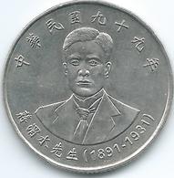 Taiwan - 10 Dollars - 2010 - Chiang Wei-shui - KMY573 - Taiwan