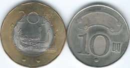 Taiwan - 10 Dollars - 2011 (KMY574) & 20 Dollars - 2001 (KMY565) - Taiwan