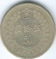 Taiwan - 50 Dollars - 1992 - KMY554 - Taiwan