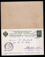A6144) Russia Russland Levante Kpl. Antwortkarte Mi.P2 V. Beyruth 1896 Ropit - Levant