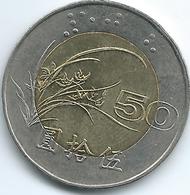Taiwan - 50 Dollars - 1997 - KMY556 - Taiwan