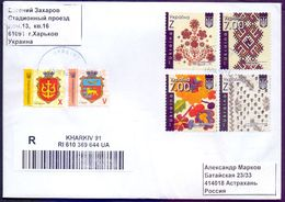 Mail Of Ukraine In Russia 2019. Registered Letter.( Stamps - 2018. Embroidery Patterns ) - Ukraine