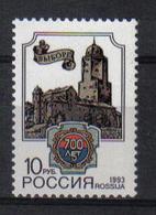 Russia 1993 Vyborg 700th Anniv. Y.T. 5986 ** - 1992-.... Fédération