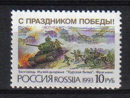 Russia 1993 Victory Y.T. 5987 ** - 1992-.... Fédération