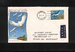 Japan 1974 Birds Interesting Cover - Storchenvögel