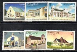 APR447 - BAHAMAS 1981 , Serie Yvert N. 522/527  ***  MNH  (2380A). Natale Christmas - Bahamas (1973-...)