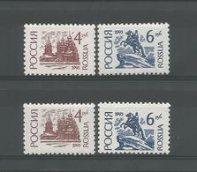 Russia 1993 Definitives Paper Fluo + Normal Y.T. 5998/5999a ** - 1992-.... Fédération