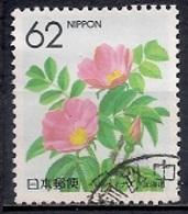 Japan 1990 - Prefectural Stamps - Flowers  01 - Rosa Rugosa - Hokkaido - 1989-... Empereur Akihito (Ere Heisei)