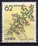 Japan 1990 - Prefectural Stamps - Flowers  04 - Lespedeza Penduliflora - Miyagi - 1989-... Empereur Akihito (Ere Heisei)