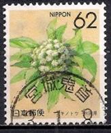 Japan 1990 - Prefectural Stamps - Flowers  05 - Petasites Japonicus - Akita - 1989-... Empereur Akihito (Ere Heisei)