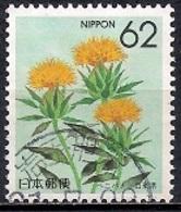 Japan 1990 - Prefectural Stamps - Flowers  06 - Carthamus Tinctorius - Yamagata - 1989-... Empereur Akihito (Ere Heisei)