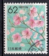 Japan 1990 - Prefectural Stamps - Flowers  09 - Rhododendron Pentaphyllum Var. - Tochigi - 1989-... Empereur Akihito (Ere Heisei)