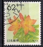 Japan 1990 - Prefectural Stamps - Flowers  10 - Rhododendron Japonicum - Gunma - 1989-... Empereur Akihito (Ere Heisei)