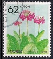 Japan 1990 - Prefectural Stamps - Flowers  11 - Primula Sieboldii F. Spontanea - Saitama - 1989-... Empereur Akihito (Ere Heisei)