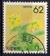 Japan 1990 - Prefectural Stamps - Flowers  12 - Brassica Campestris - Chiba - 1989-... Empereur Akihito (Ere Heisei)