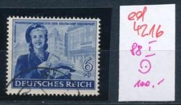 D.-Reich Nr. 888 I O   (ed4216  ) Siehe Scan - Variétés