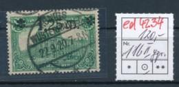 D.-Reich Nr. 116 II  Geprüft  O    (ed4234  ) Siehe Scan - Variétés
