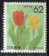 Japan 1990 - Prefectural Stamps - Flowers  17 - Tulipa Gesneriana - Niigata - 1989-... Empereur Akihito (Ere Heisei)