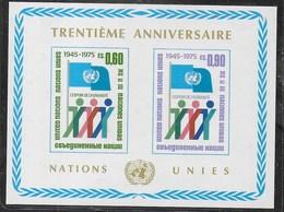 O.N.U. NAZIONI UNITE - GINEVRA - 30° ANNIVERSARIO O.N.U.  1975 - FOGLIETTO NUOVO** (YVERT BF 01- MICHEL BL 01) - Ginevra - Ufficio Delle Nazioni Unite