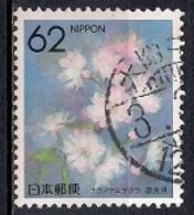 Japan 1990 - Prefectural Stamps - Flowers  29 - Prunus Verecunda F. Antiqua - Nara - 1989-... Empereur Akihito (Ere Heisei)