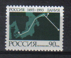 Russia 1993  Joint Issue With Denmark Y.T. 6028 ** - 1992-.... Fédération