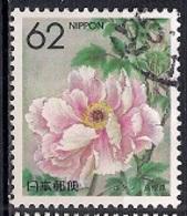 Japan 1990 - Prefectural Stamps - Flowers  32 - Paeonia Suffruticosa - Shimane - 1989-... Empereur Akihito (Ere Heisei)