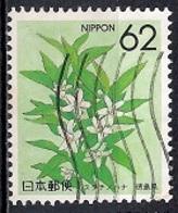Japan 1990 - Prefectural Stamps - Flowers  36 - Citrus Sudachi - Tokushima - 1989-... Empereur Akihito (Ere Heisei)