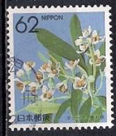 Japan 1990 - Prefectural Stamps - Flowers  37 - Olea Europaea - Kagawa - 1989-... Empereur Akihito (Ere Heisei)
