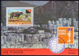 "PAPUA NEW GUINEA 1997 SG #808 M/s Used ""HONG KONG '97"" - Papua New Guinea"