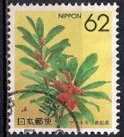 Japan 1990 - Prefectural Stamps - Flowers  39 - Myrica Rubra - Kochi - 1989-... Empereur Akihito (Ere Heisei)