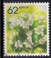 Japan 1990 - Prefectural Stamps - Flowers  41 - Cinnamomum Camphora - Saga - 1989-... Empereur Akihito (Ere Heisei)