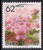 Japan 1990 - Prefectural Stamps - Flowers  42 - Rhododendron Kiusianum - Nagasaki - 1989-... Empereur Akihito (Ere Heisei)