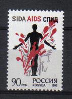 Russia 1993  Against Aids  Y.T. 6036 ** - 1992-.... Fédération