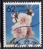 Japan 1990 - Prefectural Stamps - Flowers  44 - Prunus Mume Var. Bungo - Oita - 1989-... Empereur Akihito (Ere Heisei)