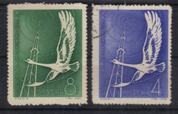Chine Yvert 1148/49 Oblitérés - 1912-1949 Republic