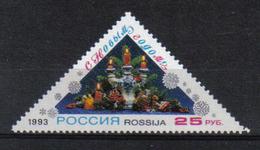 Russia 1993  Christmas  Y.T. 6037 ** - 1992-.... Fédération
