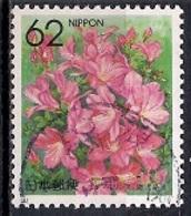 Japan 1990 - Prefectural Stamps - Flowers  46 - Rhododendron Kiusianum - Kagoshima - 1989-... Empereur Akihito (Ere Heisei)