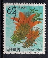 Japan 1990 - Prefectural Stamps - Flowers  47 - Erythrina Indica - Okinawa - 1989-... Empereur Akihito (Ere Heisei)