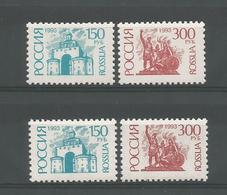 Russia 1993  Definitives Paper Fluo + Normal  Y.T. 6038/6039a ** - 1992-.... Fédération