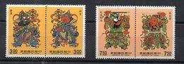 TAIWAN - 1990 - COSTUMES FOLKLORIQUES - FOLKLORIC COSTUMES - DIEUX DOOR - DOOR GODS - - 1945-... République De Chine