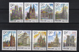 Russia 1994 Cathedrals  Y.T. 6057/6065 ** - 1992-.... Fédération