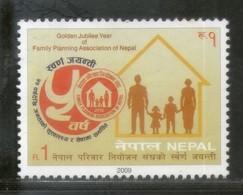 Nepal 2009 Family Planning House Emblem Health Sc 812 MNH # 566 - Nepal