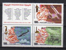 Russia 1994 50th Anniv. Of The Liberation 4-block   Y.T. 6066/6068 ** - 1992-.... Fédération
