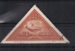 Chine Yvert 904 Oblitéré - Gebruikt
