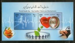 Iran 2013 World Health Day Check Your Blood Pressure M/s Sc 3089 MNH # 12706 - Health