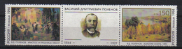 Russia 1994 Art Strip  Y.T. 6073/6074 ** - 1992-.... Fédération